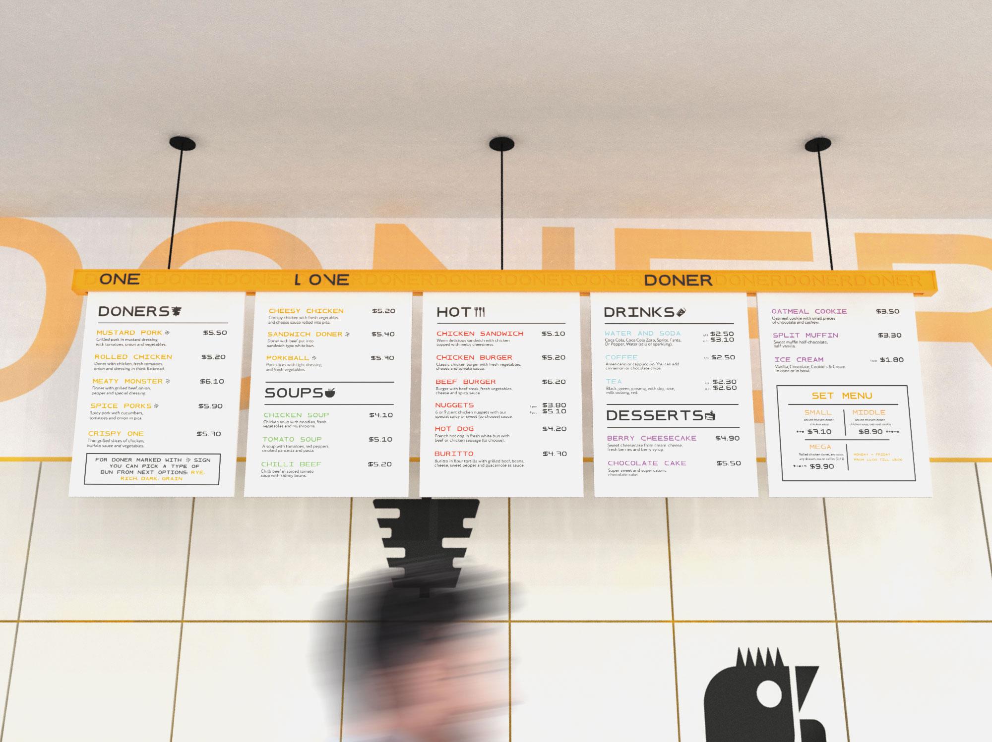 doner_menu_01